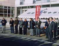 大会開催の挨拶をする村田会長